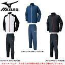 MIZUNO(ミズノ)ウィンドブレーカーシャツ パンツ 上下...