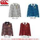 Canterbury(カンタベリー)ラグビー ジャージシャツ(WA45704)(ラグビー/ラガー/ジャージ/スポーツ/カジュアル/トレーニング/長袖/..