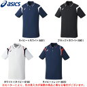 ASICS(アシックス)ポロシャツ(XA111N)(スポーツ/トレーニング/カジュアル/サイバードライ/吸汗速乾/UVカット/半袖/Tシャツ/男性用/メンズ)