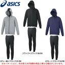 ASICS(アシックス)スウェットフーディーFZ パンツ 上...