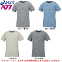 ASICS(アシックス)A77 メランジTシャツ(XA6217)(スポーツ/カジュアル/トレーニング/半袖/吸汗速乾/UVケア/男性用/メンズ)