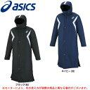 ASICS(アシックス)中わたロングコート(XA735N)(...