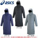 ASICS(アシックス)中わたロングコート(XAW336)(...