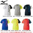 MIZUNO(ミズノ)N-XT 半袖Tシャツ(32JA7020)(スポーツ/トレーニング/ランニング/