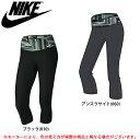 NIKE(ナイキ)DRI-FIT ウィメンズ パワー カプリ...