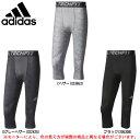 adidas(アディダス)techfit BASE 3/4 タイツ(BQA77)(テックフィット/スポーツ/トレーニング/ランニング/コンプレッション/スパッ..