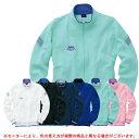 ■日本製トレーニングシャツ(ジャージ)(CA09S)(ジャケット/トレシャツ/ウエア/ジップアップ/一般/メンズ/ユニセックス/男女兼用/ア..