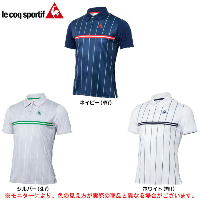 lecoq(ルコック)半袖ポロシャツ(QT710373)(スポーツ/テニス/バドミントン/トレーニン