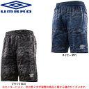 UMBRO(アンブロ) グラフィックプリントショーツ(UCA7768P)(サッカー/フットボール/スポーツ/ハーフパンツ/男性用/メンズ)