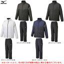 MIZUNO(ミズノ)MC-L 中綿ブレスサーモジャケット パンツ 上下セット(32ME9630/32MF9630)(BREATH THERMO/スポーツ/トレーニング/発熱/保温/防寒/男性用/メンズ)