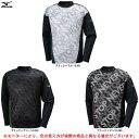 MIZUNO(ミズノ)プラクティスシャツ(U2MA9510)(陸上競技/トラック/スポーツ/トレーニング/長袖/男性用/メンズ)