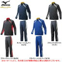 MIZUNO(ミズノ)ミズノプロ ウォームアップ 上下セット(12JC6R01/12JD6R01)(mizuno pro/ミズプロ/野球/ベースボール/トレーニング/ジャージ/ジャケット/パンツ/男性用/メンズ)