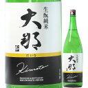 日本酒 一升瓶 生もと 純米酒 ANA お燗 大那 特別純米 生もと造り 火入れ 1800ml 29BY(栃木/菊の里酒造)栃木の酒 だいな