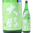 日本酒 大那 純米吟醸 夢ささら 生酒 720ml R1BY(菊の里酒造/栃木)だいな 栃木の酒 大田原の地酒