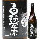 日本酒 一升瓶 お燗 蒸し燗 白隠正宗 純米酒 生もと 誉富士 28BY 1800ml(静岡/高嶋酒造)静岡の酒 お燗 で 美味しい はくいんまさむね