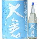 日本酒 夏の酒 大倉 純米 生酒 夏うらら 1800ml R1BY (大倉本家/奈良)おおくら 奈良の酒 関西の日本酒