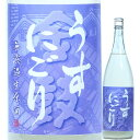 日本酒金鼓うすにごり純米無濾過生原酒720mlR2BY(大倉本家/奈良)奈良の酒きんこキンコ