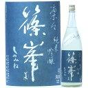 日本酒 純米吟醸酒 篠峯 凛々 純米吟醸 うすにごり 生原酒 1800ml 30BY(奈良/千代酒造)しのみね 奈良の酒 関西の日本酒