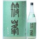 日本酒篠峯ろくまる純米吟醸山田錦うすにごり無濾過生原酒1800ml2020BY(千代酒造/奈良)しのみね奈良の酒関西の日本酒