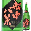 日本酒 辛口 一升瓶 純米酒 司牡丹 船中八策 純米 超辛口 1800ml(高知/司牡丹酒造)四国の日本酒 土佐の酒 坂本龍馬 高知の酒 せんちゅうはっさく