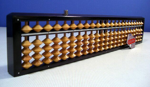 Cloud State Hall-touch abacus ソロマチック USM-103 23 digits boxwood ball vinyl case with seemingly-touch