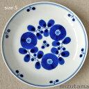 白山陶器 ブルーム ブーケ プレート S 取り皿【波佐見焼】【北欧】