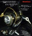 【メガバス】LUVITO(ラビット) 256