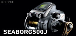 【ダイワ】2015シーボーグ500J【メーカー希望小売価格の26%OFF!!】