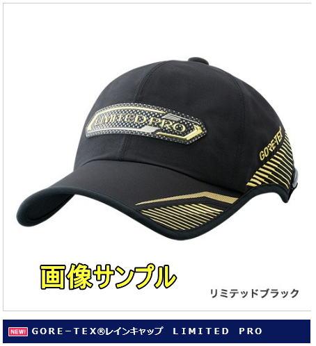 【シマノ】ゴアテックス レインキャップ LIMITED PROCA-012R【メーカー希望小売価格の30%OFF!!】