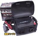【電動リール用バッテリー】【GENESIS】エレクトニックパワーバッテリー(12V13AH)BT-1213(専用充電器付)