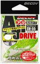 【Katsuichi】デコイ アジドライブSV-55SIZE:#8-1.2gQTY:5【4989540826324】