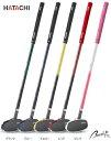 ハタチ グラウンドゴルフクラブ パワードソールクラブ2【BH2862】 グランドゴルフ用品