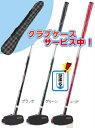 ハタチ グラウンドゴルフクラブ パワードソールクラブセット【BH2861】チェック柄ケース付き