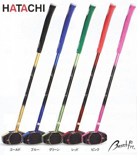 ハタチ グラウンドゴルフクラブ アーク・ターゲットクラブ BH2750 グランドゴルフ用品