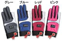 【BH8009】リボンマーカー付き指切り手袋
