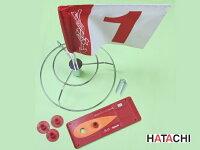 赤色で統一した練習用ホールポスト、レッドセットです