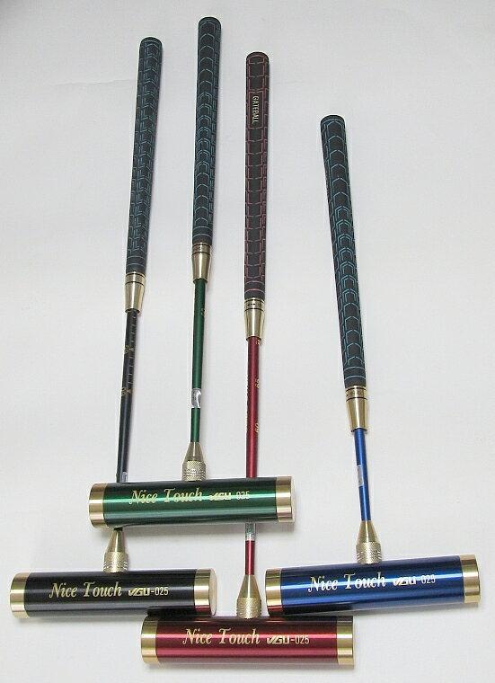 ゲートボールスティック 伸縮タイプ 45×200アルミヘッド・丸ゴムグリップ回転式スライド型シャフト ゲートボール用品