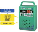 ゲートボール しゃべるデジタルチームタイマー【GH9000】 ゲートボール用品