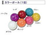 【GB992】门球练习用色球门球用品[【GB992】 ゲートボール 練習用カラーボール ゲートボール用品]