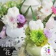 お供え 花 プリザーブドフラワー仏花 想 sou 色が選べる 供花 アレンジ 華鞠 はなまり 05P01Oct16