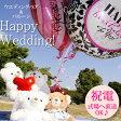 バルーン電報 ぬいぐるみ電報 祝電 結婚祝いプレゼント ウエディングテディベアとバルーン P20Aug16