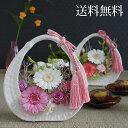 プリザーブドフラワー お年賀 誕生日 喜寿 米寿 還暦祝いのプレゼントに和風アレンジ 陶器の花かご お年賀 送料無料