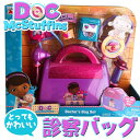 送料無料 Disney ディズニー Doc Mcstuffins Doctor's ドックはおもちゃドクター Doctor's Bag