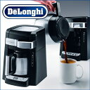 DeLonghi デロンギ コーヒーメーカー 10カップ DCF2210TTC 10-Cup Programmable Coffee Maker with Thermal Carafe 送料無料