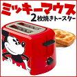 ディズニー Disney DCM-21 ミッキーマウス 2 スライス トースター レッド ブラック Mickey Mouse 2 Slice Toaster, Red/Black 【ディズニー・ミッキーマウス・食パン・トースター・2枚・焼き色調整可能・パンくずトレイ付き】
