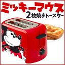 ディズニー Disney DCM-21 ミッキーマウス 2 スライス トースター レッド ブラック Mickey Mouse 2 Slice Toaster, Red Black 【 ディ…