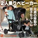 ベビートレンド Baby Trend 座って立って 2人乗りベビーカー カラー オニキス 送料無料