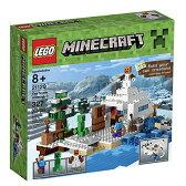 送料無料 レゴ LEGO製 マインクラフト LEGO Minecraft 21120 the Snow Hideout Building Kit 【レゴ・レゴブロック・ブロック・マインクラフトシリーズ】
