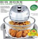 【即納】 BIG BOSS ビッグボス ノンオイルフライヤー 容量15L グレー Oil-Less Fryer, 16-Quart sokunou 送料無料 【並行輸入品】