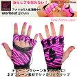 MJDIVA◆ワークワウト グローブ-Pink Zebra Lace☆フィットネスウェア MJ DIVA トレーニング手袋 ヒョウ 豹 レオパード ゼブラ 迷彩 カモ ベストボディ レディース ダンス 筋トレ ボディビル 高級フィットネスブランド FITNESS WEAR